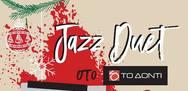Jazz Duet στο Δόντι