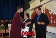 Ορκωμοσία Σχολής Διοίκησης Επιχειρήσεων 21/12/2018 16:30 μ.μ. Part 11/25