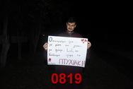 Ορκωμοσία Σχολής Οικονομικού (β΄ ομάδα) 21/12/2018 19:30 μ.μ. Part 10/15