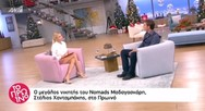 Στέλιος Χανταμπάκης: 'Δεν μπορούσα να προσπεράσω αυτό το κομμάτι σαν να μη συμβαίνει τίποτα' (video)