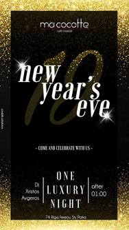 New Years Eve at Ma Cocotte
