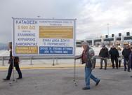 Πάτρα: Μέλη των οργανισμών Ελλήνων Συνέλευσις πραγματοποίησαν δράση ενημέρωσης