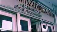Πάτρα: 'Έφυγε' από τη ζωή η Κατερίνα Νικολακοπούλου