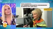 Μαρία Ιωαννίδου: Θέλει να υιοθετήσει ένα κοριτσάκι (video)