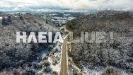 Ηλεία: H χιονόπτωση δημιούργησε ένα εντυπωσιακό σκηνικό στη Φολόη (pics+video)