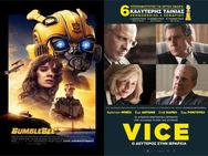Αίγιο: Το 2019 ξεκινάει για τον «Απόλλωνα» με 2 ταινίες