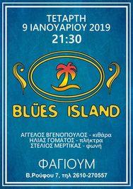 Blues Island live Φαγιούμ