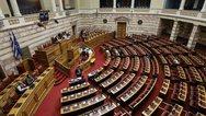 Αρνητικές οι επιδόσεις της Ελλάδας όσον αφορά τη λειτουργία της Δημοκρατίας