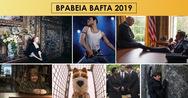 Βραβεία BAFTA 2019: Σαρώνουν οι ταινίες της Odeon με 32 υποψηφιότητες σε 17 κατηγορίες
