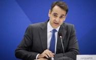 Κυριάκος Μητσοτάκης: 'Πρέπει να μειωθεί το κόστος δανεισμού της χώρας'
