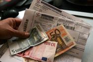 Χαράτσι ενός ευρώ στους έντυπους λογαριασμούς της ΔΕΗ