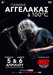 Γιάννης Αγγελάκας & 100°C στο Fuzz Live Music Club