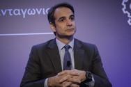 Κ. Μητσοτάκης: 'Εξήγησα στην Μέρκελ γιατί θα καταψηφίσω τις Πρέσπες'