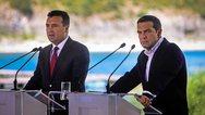 Συμφωνία Πρεσπών: Στην Αθήνα τώρα το 'μπαλάκι'