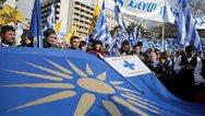 Στις 20 Ιανουαρίου συλλαλητήριο για τη Μακεδονία στο Σύνταγμα