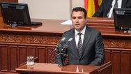 Ο Σερβικός τύπος σχολιάζει την υπερψήφιση της Συμφωνίας των Πρεσπών στα Σκόπια