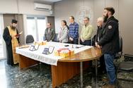 Ο Σ.Μ.ΑΧ. «Φειδιπίδης» έκοψε την πίτα του - Τα πρόσωπα που βραβεύτηκαν (φωτο)