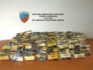 Ηράκλειο: 'Tσάκωσαν' αλλοδαπό με συσκευασίες παράνομου καπνού
