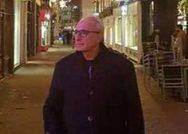 Πέθανε ο Πρόεδρος του Ο.Α. Κέρκυρας Θόδωρος Καλαντζής