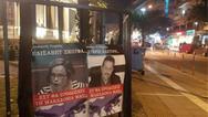 ΣΥΡΙΖΑ: 'Ευθύνες Μητσοτάκη για τη στοχοποίηση βουλευτών που θα ψηφίσουν τη Συμφωνία των Πρεσπών'