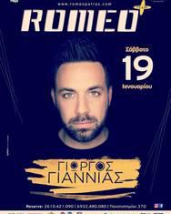 Γιώργος Γιαννιάς Live στο Romeo