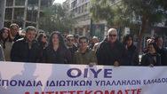 ΟΙΥΕ: 'Προκήρυξη 24ωρης πανελλαδικής απεργίας στο εμπόριο'
