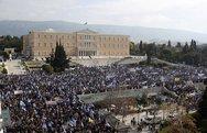 Συλλαλητήριο στο Σύνταγμα για τη Μακεδονία