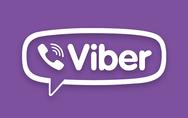 H μεγάλη αλλαγή του Viber
