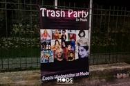 Ζήσε την απόλυτη μουσική εμπειρία στο trash party του Mods! (φωτο)