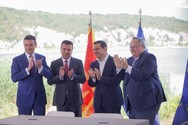 Κοινοτικόν: 'Δημοψήφισμα τώρα για τη Συμφωνία των Πρεσπών'
