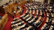 Τη Δευτέρα το απόγευμα ξεκινά η συζήτηση για τη Συμφωνία των Πρεσπών