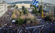 Φρούριο η Αθήνα σήμερα για το συλλαλητήριο (video)