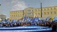Αθήνα: Η σημαία του Κωνσταντίνου Κατσίφα στο συλλαλητήριο για την Μακεδονία (pics+video)