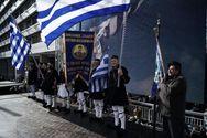 Με παραδοσιακές φορεσιές στο Συλλαλητήριο για τη Μακεδονία (φωτο)