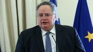 Ν. Κοτζιάς: 'Η Συμφωνία των Πρεσπών είναι μια συμφωνία που αναβαθμίζει το γεωστρατηγικό ρόλο της Ελλάδας'