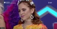 Η Κωνσταντίνα Σουλτάτη αποχώρησε από το My Style Rocks (video)