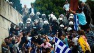 Γ.Γ. Ένωσης Αστυνομικών Υπαλλήλων: Να απαντήσει η φυσική ηγεσία για τα χημικά