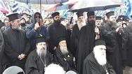 Ο Μητροπολίτης Πατρών Χρυσόστομος στο συλλαλητήριο για το Μακεδονικό (φωτο)