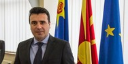 Το κόμμα του Ζάεφ εξετάζει το ενδεχόμενο πρόωρων εκλογών
