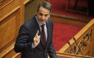 Βαριά όπλα θα ρίξει η Νέα Δημοκρατία στη Βουλή