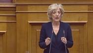 Εισήγηση της Σίας Αναγνωστοπούλου στη Βουλή για τη Συμφωνία των Πρεσπών (video)
