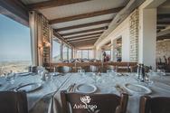 Λιόπετρο - 'Σερβίρει' εκλεκτές γεύσεις και εκπληκτική θέα (φωτο)