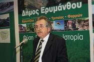 Θ. Καρπής: 'Δεν προτίθεμαι να είμαι και πάλι υποψήφιος στις προσεχείς Δημοτικές εκλογές'