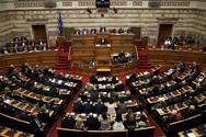 Το μεσημέρι η ψηφοφορία στη Βουλή για τη Συμφωνία των Πρεσπών - Δείτε LIVE τη συνεδρίαση