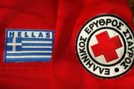 Πάτρα: Νέα δράση στο περιφερειακό τμήμα του Ελληνικού Ερυθρού Σταυρού