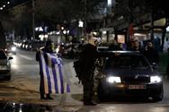 Θεσσαλονίκη: Διαδηλωτές για τη Μακεδονία γιούχαραν Νοτοπούλου και Φάμελλο (video)