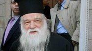 Αχαΐα: Συνεχίζεται η δίκη του Αμβρόσιου για το «φτύστε τους» κατά των ομοφυλόφιλων