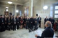 Εκδήλωση Μνήμης των Ελλήνων Εβραίων Μαρτύρωνκαι Ηρώων του Ολοκαυτώματος