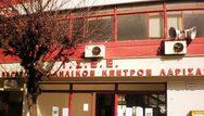 Ο Σύλλογος Ιδιωτικών Υπαλλήλων 'Η Ένωση' για το Εργατικό Κέντρο Λάρισας
