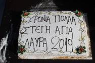 """Η Στέγη """"Αγία Λαύρα"""" έκοψε τη πίτα της στο Χελμό! (φωτο)"""